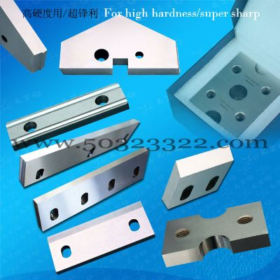 splitting blade,hard alloy splitting blade,tungsten carbide splitting blade