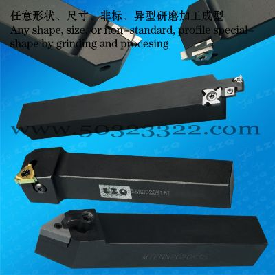 titanium alloy turning tool,cut-off tool,carbide turning holder