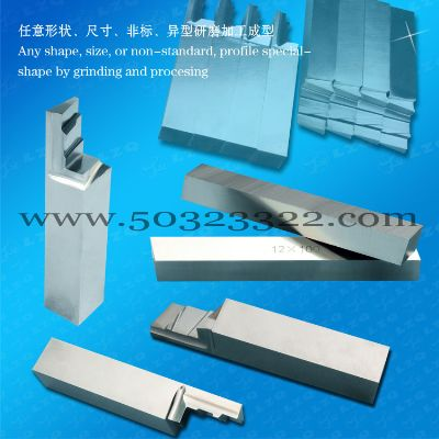 HSS turning tool,solid type turning tool,square turning tool,abnormal turning tool