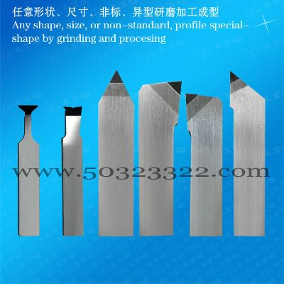 PCD tipped turning tool,CBN welding turning tool,hard alloy welding turning tool