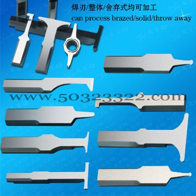 Seal ring cutters, seal ring grooving inserts,hard alloy cutters