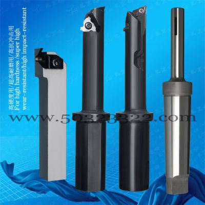 roughing milling cutter for plaster,Hard Alloy cutter bar,Tungsten steel cutter bar