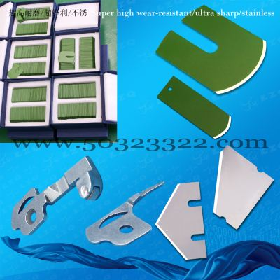 Industrial sewing machine blades , cutting machine blade ,computer embroidery machine knives